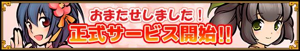f:id:amenouzume-mai:20160731162951p:plain