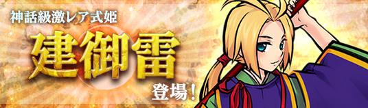 f:id:amenouzume-mai:20160828210713j:plain