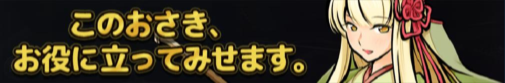 f:id:amenouzume-mai:20161016202037p:plain
