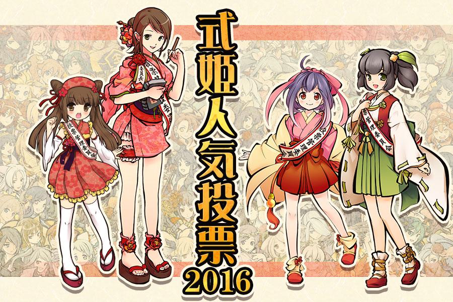 f:id:amenouzume-mai:20161106212707j:plain