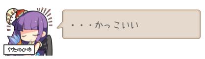 f:id:amenouzume-mai:20161211223748p:plain
