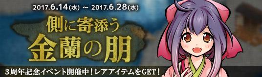 f:id:amenouzume-mai:20170614234839j:plain