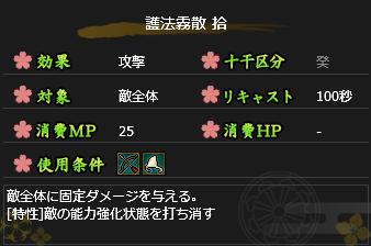 f:id:amenouzume-mai:20170827173641p:plain