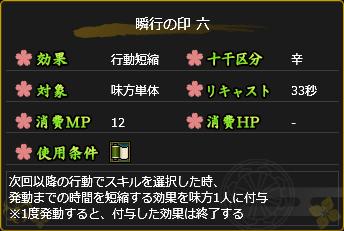 f:id:amenouzume-mai:20171128224013p:plain