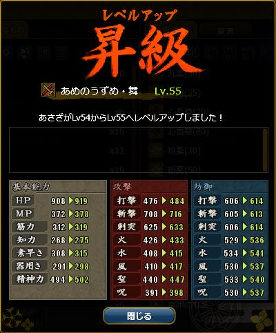 f:id:amenouzume-mai:20180108224124p:plain