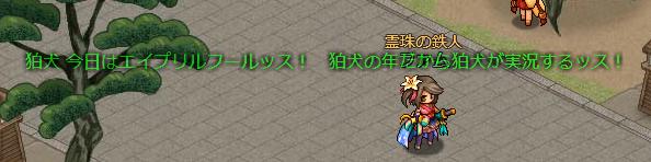 f:id:amenouzume-mai:20180401003135p:plain