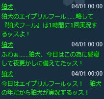f:id:amenouzume-mai:20180401003206p:plain