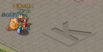 f:id:amenouzume-mai:20180401005405p:plain