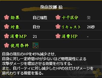 f:id:amenouzume-mai:20180708000429p:plain