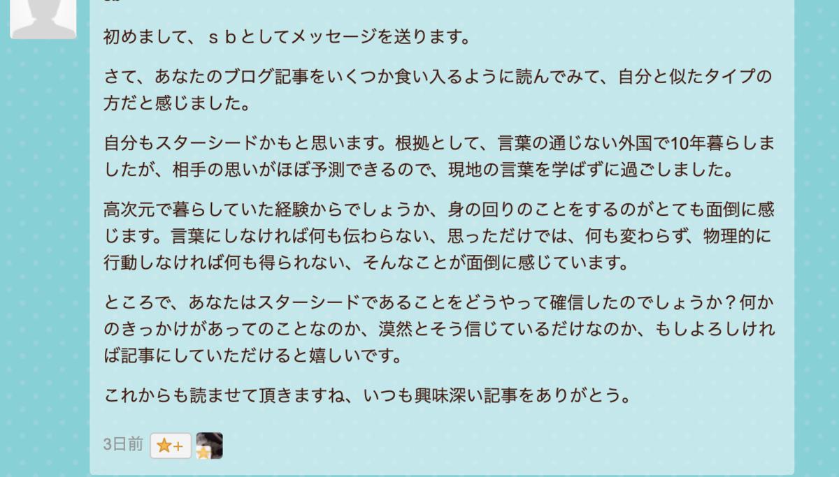 f:id:ameonna333:20200106215147p:plain