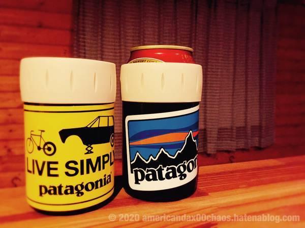 サーモス缶クーラー アウトドアテイスト