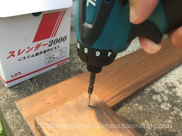 木枠の作成作業