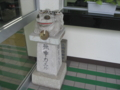 ジュエルビースト@一ノ関駅