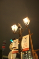 仙台の街灯