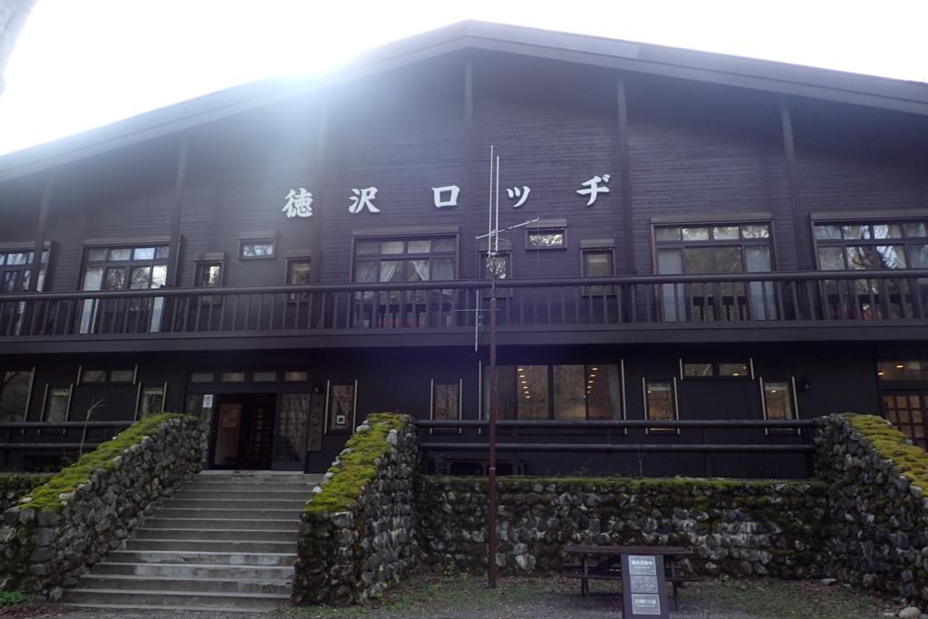 f:id:ametsuchi-gohan:20180602144814j:plain