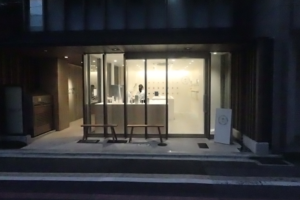 f:id:ametsuchi-gohan:20181228135005j:plain