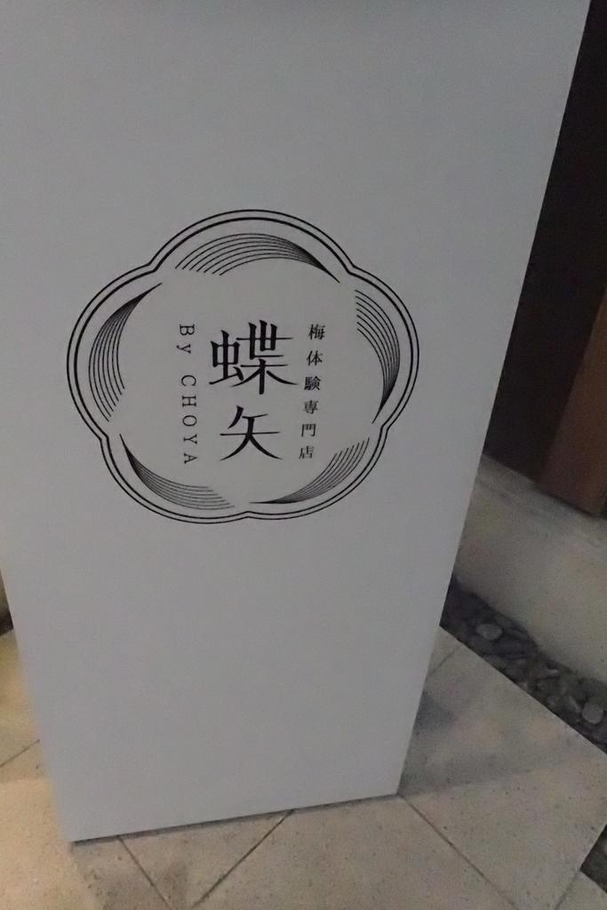 f:id:ametsuchi-gohan:20181228135012j:plain