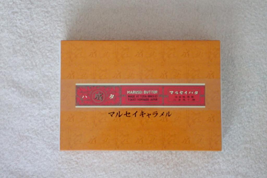 f:id:ametsuchi-gohan:20190104214256j:plain