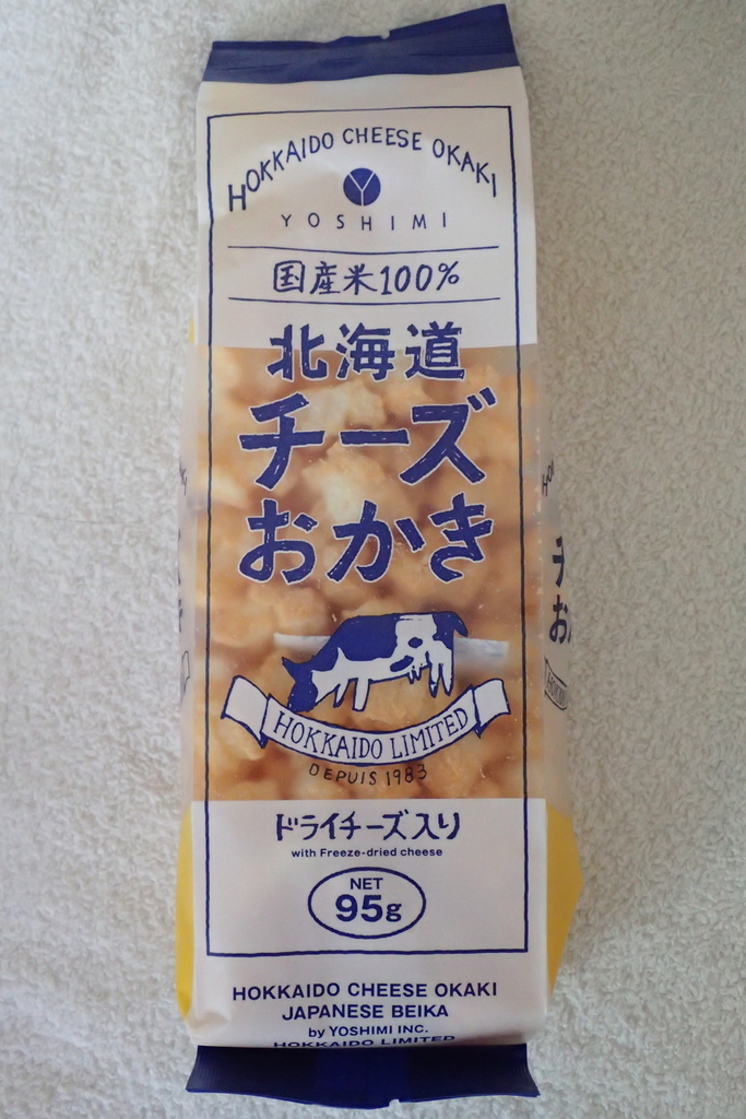 f:id:ametsuchi-gohan:20190104214859j:plain