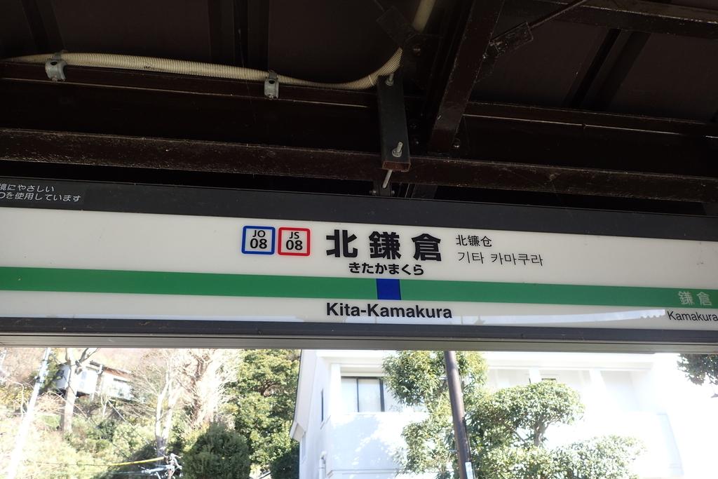 f:id:ametsuchi-gohan:20190111181026j:plain
