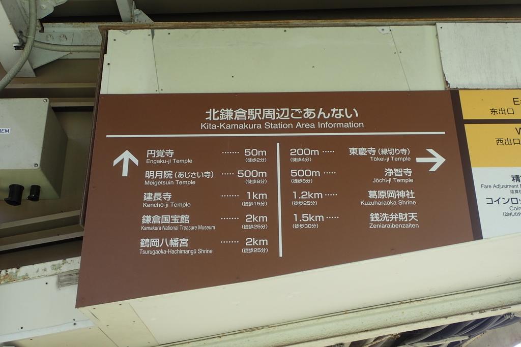 f:id:ametsuchi-gohan:20190111181034j:plain