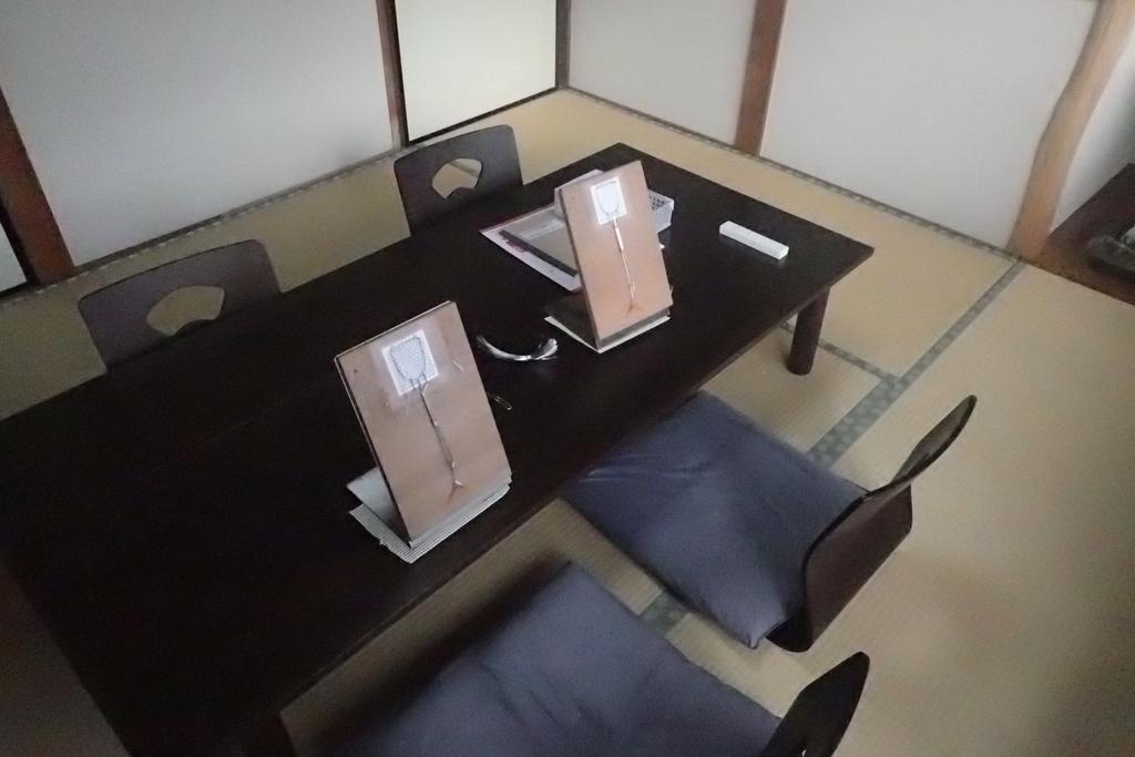 f:id:ametsuchi-gohan:20190119131335j:plain