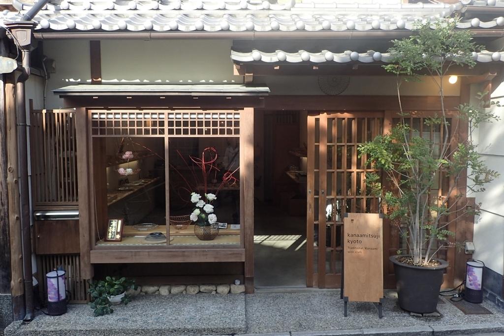 f:id:ametsuchi-gohan:20190119131444j:plain