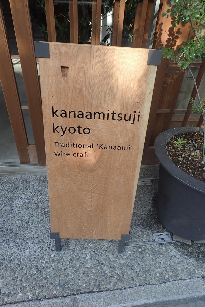 f:id:ametsuchi-gohan:20190119131458j:plain