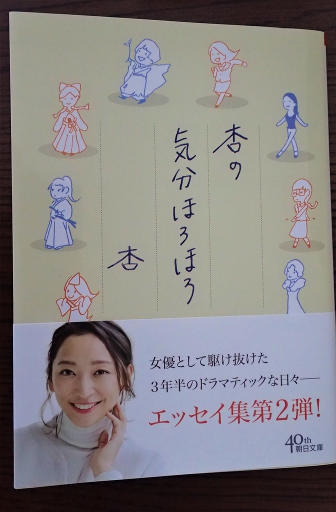 f:id:ametsuchi-gohan:20190121212137j:plain