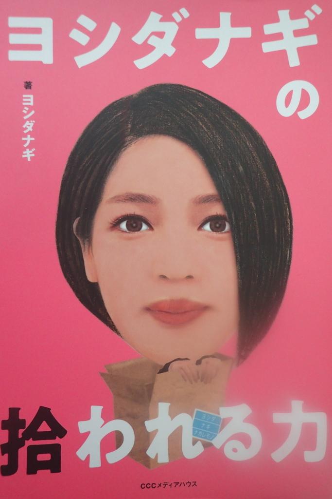 f:id:ametsuchi-gohan:20190203115331j:plain