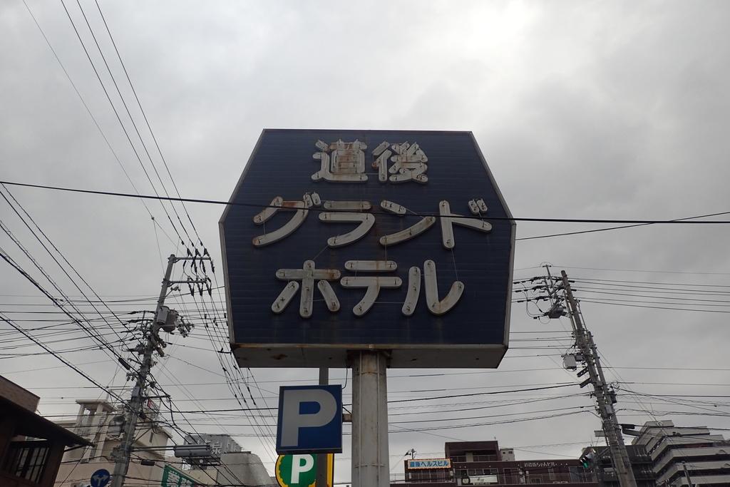 f:id:ametsuchi-gohan:20190204102325j:plain