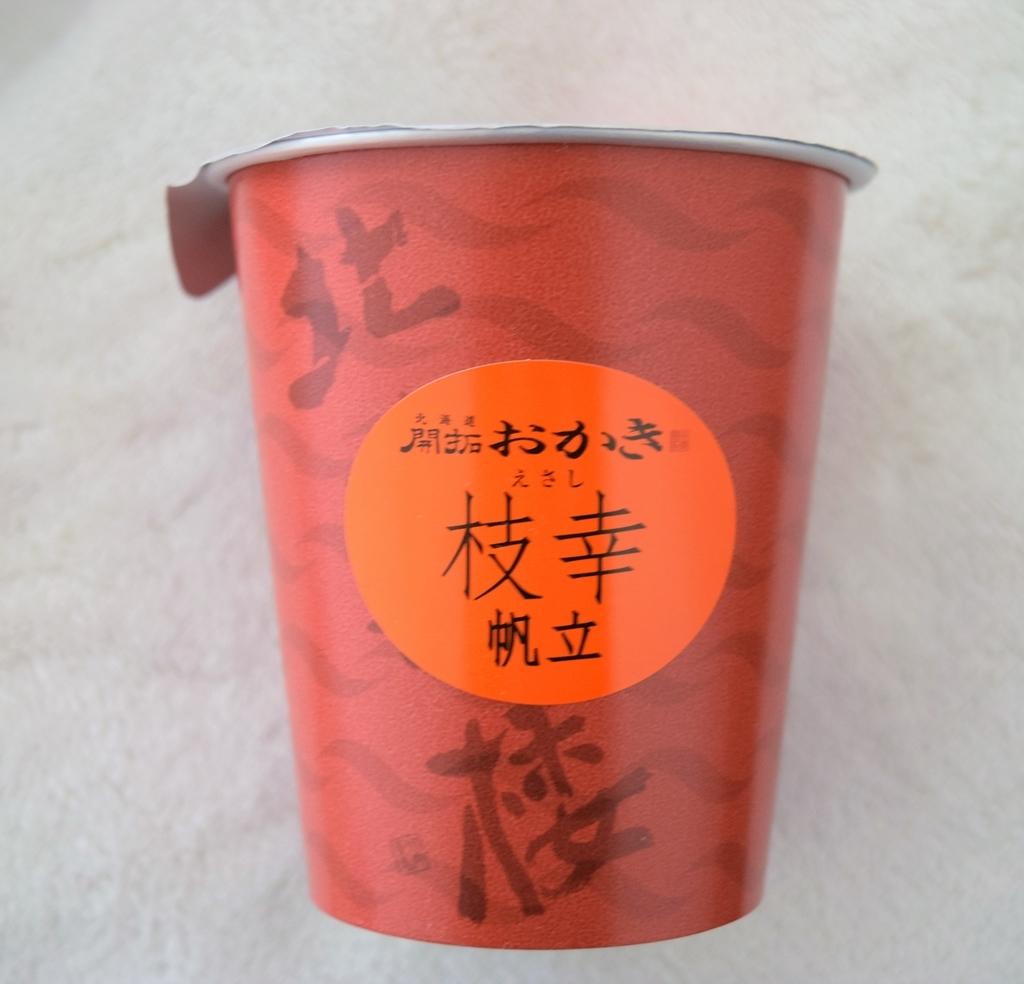 f:id:ametsuchi-gohan:20190307191144j:plain
