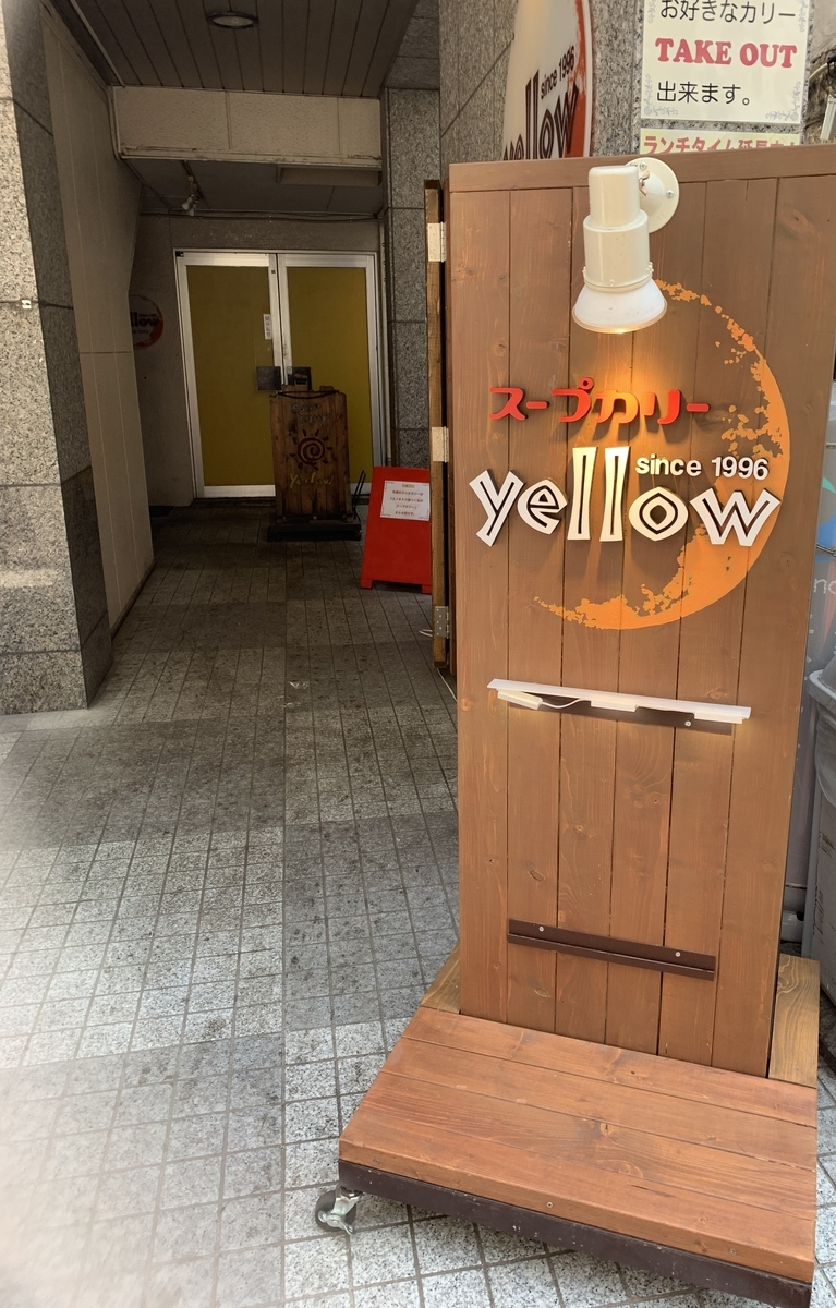f:id:ametsuchi-gohan:20190530175833j:plain