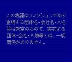 f:id:ami-go40:20140311145619j:plain