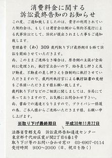 f:id:ami-go40:20181124154434j:plain