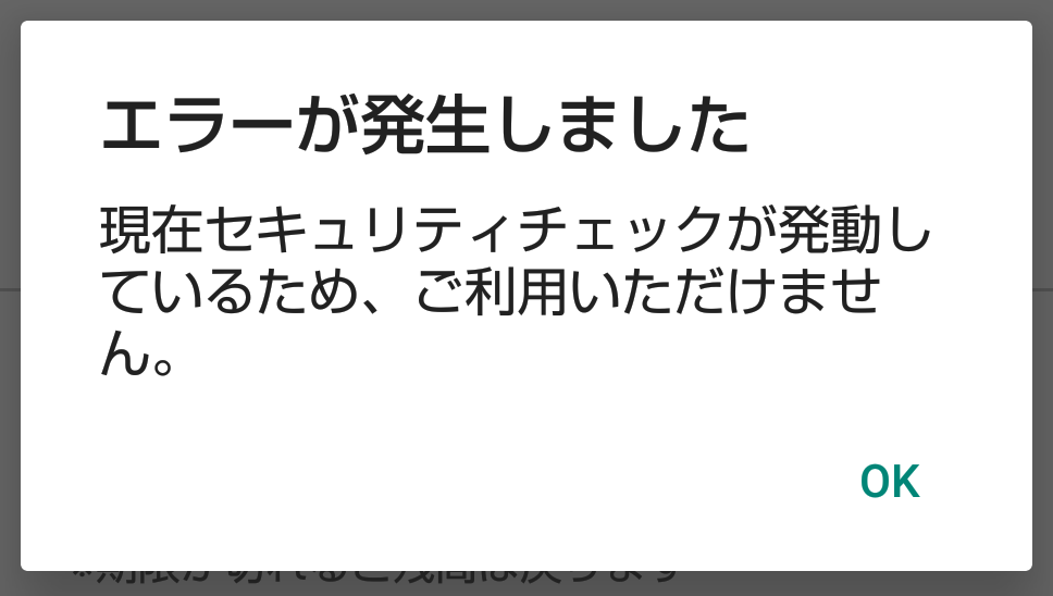f:id:ami-no-me:20191209161208p:plain