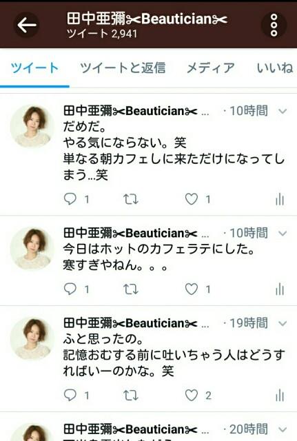 f:id:ami_tanaka:20171020202254j:image