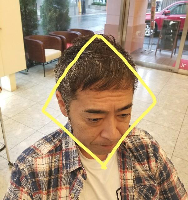 f:id:ami_tanaka:20171030035428j:image