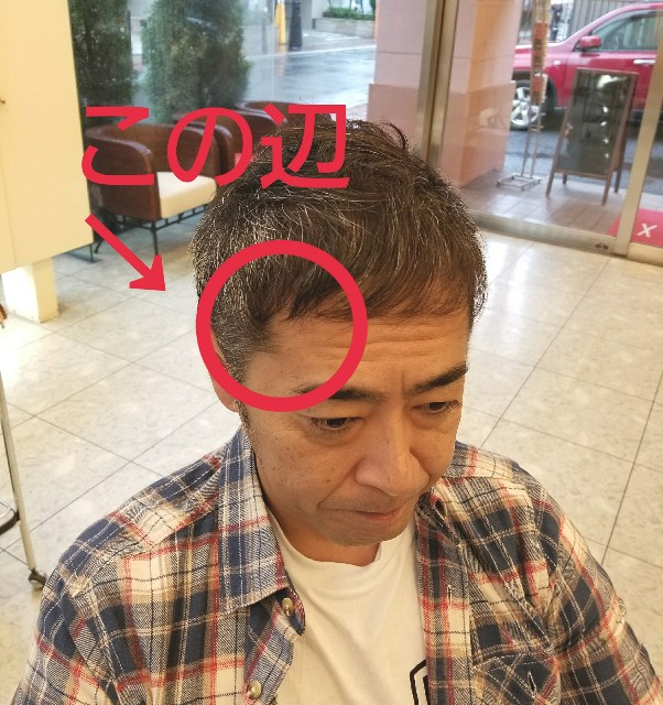 f:id:ami_tanaka:20171030041629j:image
