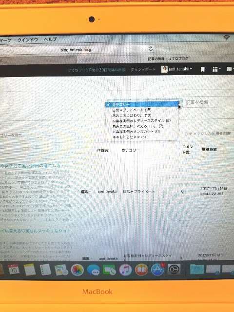 f:id:ami_tanaka:20171116001334j:image