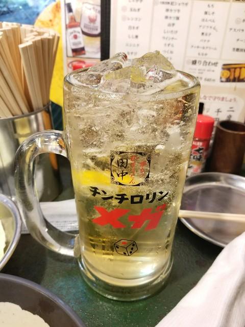 f:id:ami_tanaka:20171204210635j:image