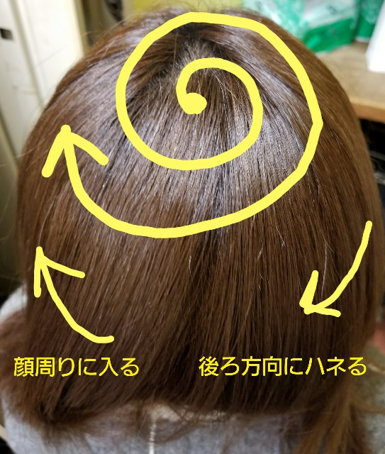 f:id:ami_tanaka:20171208224628j:image