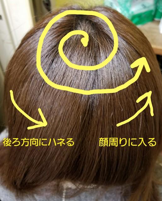 f:id:ami_tanaka:20171211173834j:image