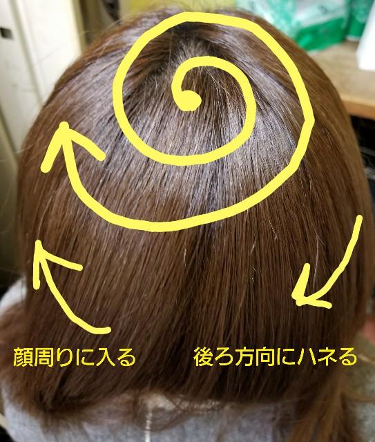 f:id:ami_tanaka:20171211173844j:image