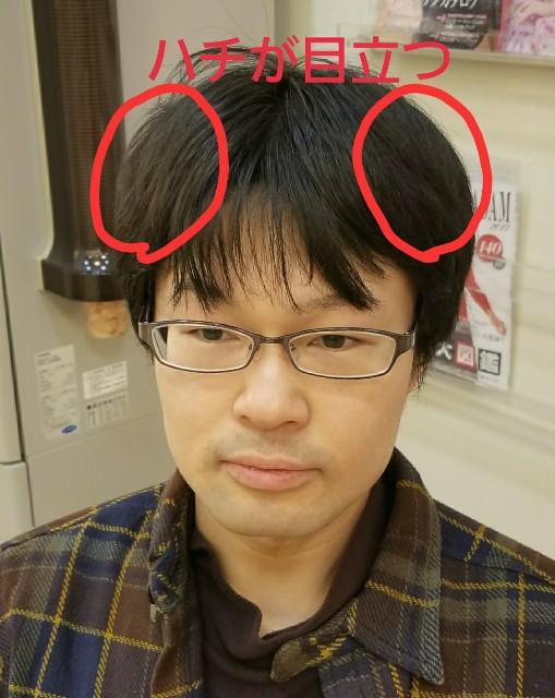 f:id:ami_tanaka:20171224200108j:image