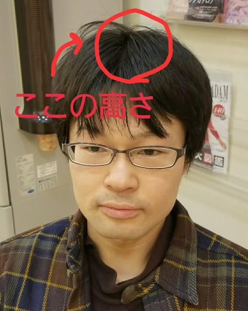f:id:ami_tanaka:20171224200248j:image