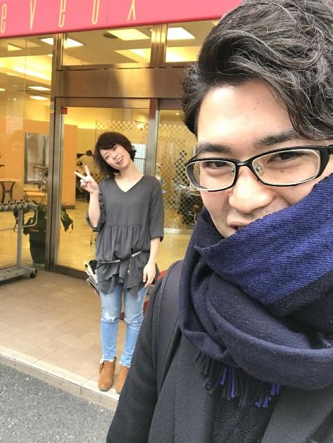 f:id:ami_tanaka:20180102200432j:image