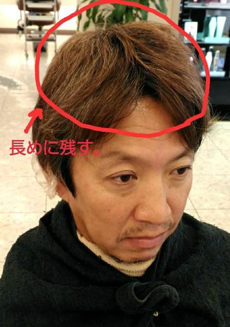 f:id:ami_tanaka:20180112080919j:image