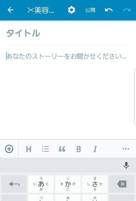 f:id:ami_tanaka:20180126184122j:image