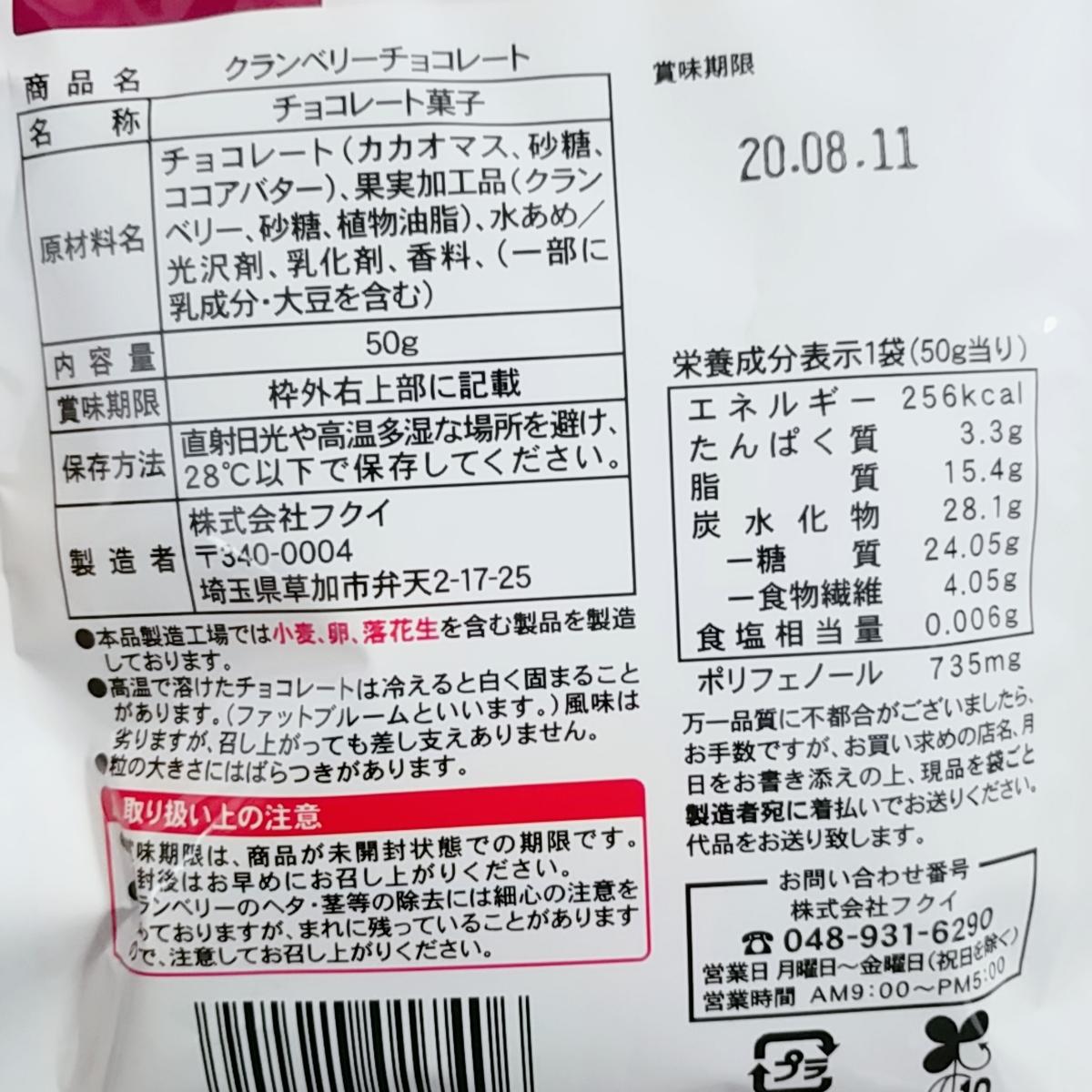 f:id:amiamiamigo:20200117214717j:plain